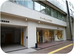 道民総合法律事務所